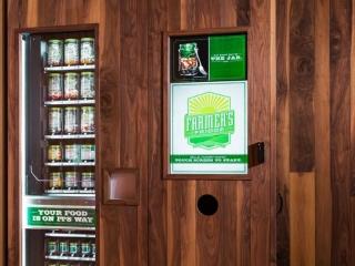 vending-machine-marriott